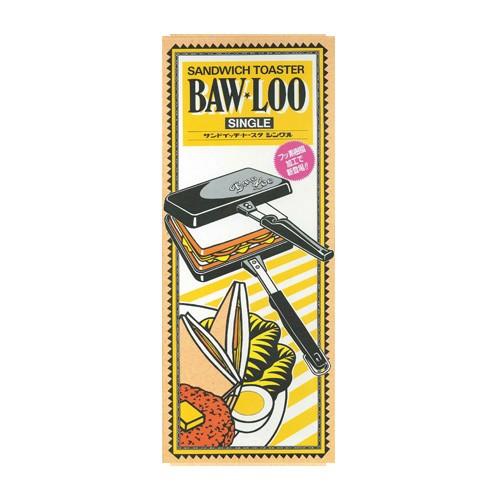 BAW-LOO サンドウィッチトースターシングルタイプ 13021