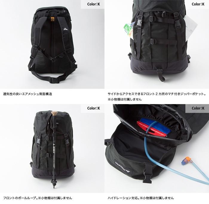 マックパック macpac ゲッコ クラシック 35L MM71601