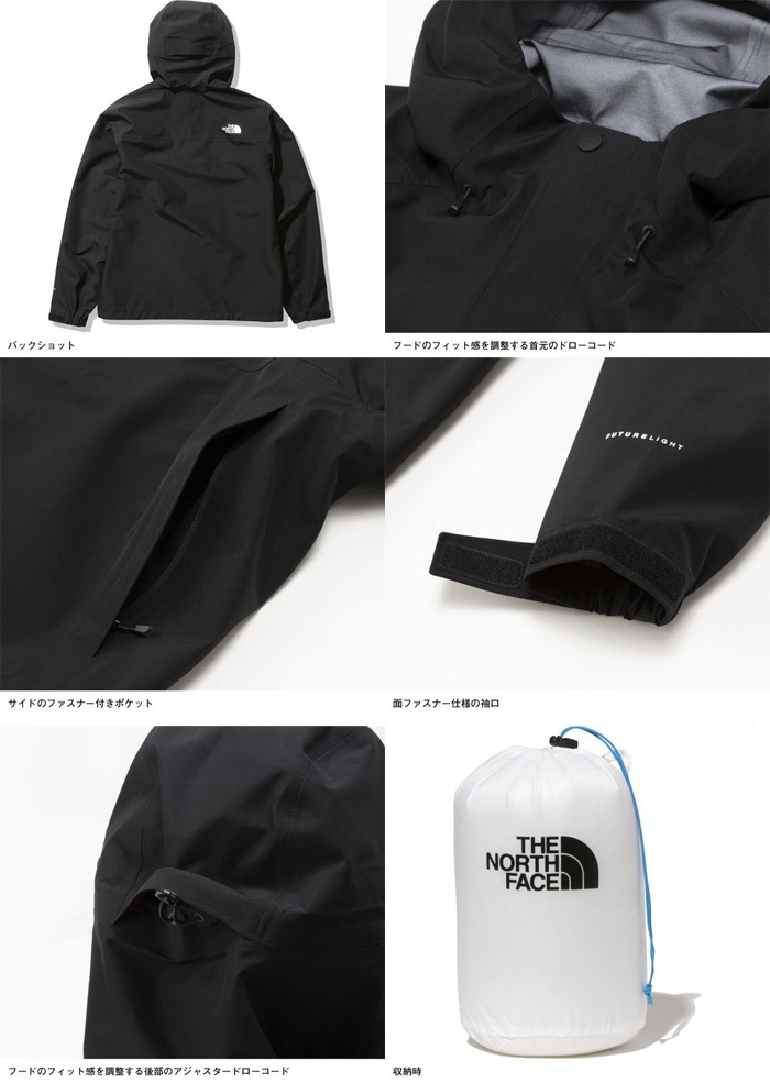 ノースフェイス FLドリズルジャケット メンズ Mサイズ NP12114