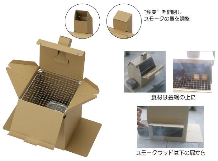 ソト SOTO 燻製器 スモーカー モクモグ ST-116