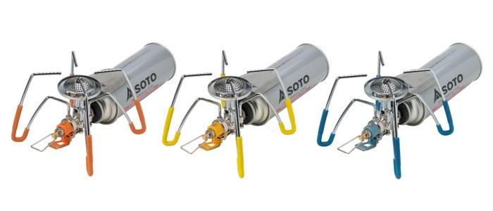 ソト SOTO レギュレーターストーブ専用 カラーアシストセット