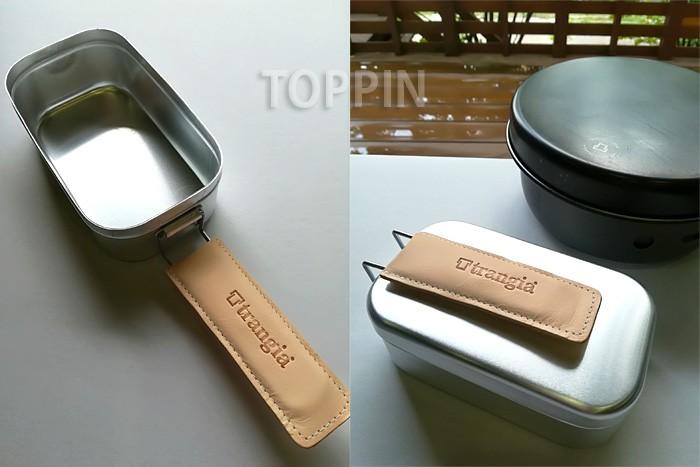 トランギア trangia メスティン/ラージメスティン用ハンドルカバー ブラック TR-620210