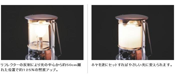 ユニフレーム リフレクターホヤ(UL-X・UL-G共用)621028
