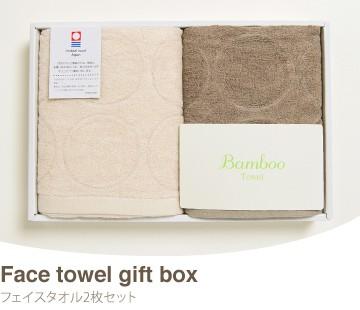 Face towel gift box フェイスタオル2枚セット