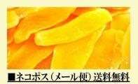 ■ネコポス(メール便)送料無料