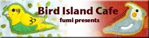 Bird Island Cafe