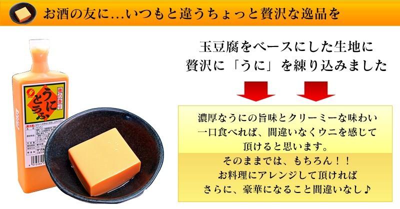 彩り華やか。おせち料理や、食事の前菜に蟹みそ豆腐