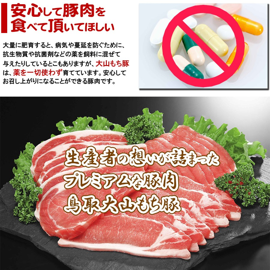 もち豚が美味しい理由2
