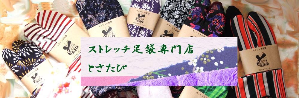 和の心 手作りの日本製