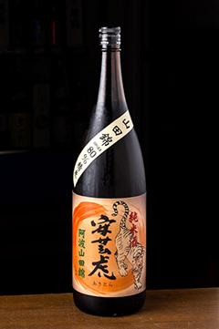 安芸虎 純米酒 山田錦80%