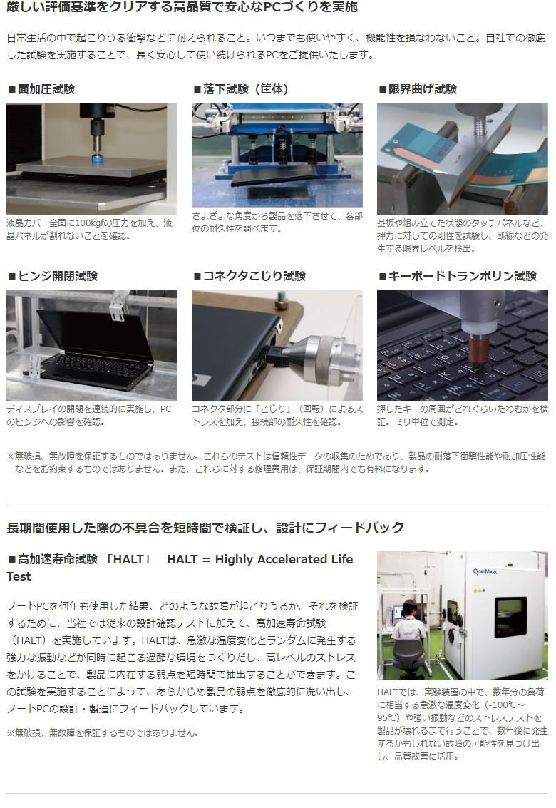 dynabook AZ35M 2019春モデル Webオリジナルモデル おすすめポイント
