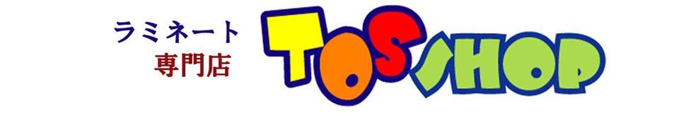 TOSショップ ロゴ