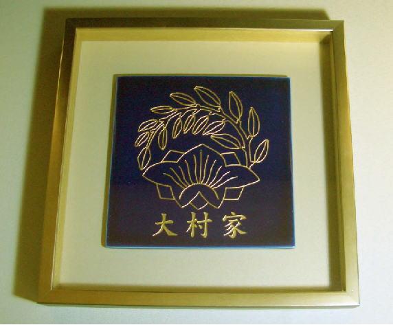 家紋陶板1