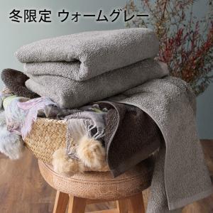 ビッグフェイス ホテルタオル 100cm丈 泉州タオル ポイント消化 日用品 送料無料|toucher-home|28