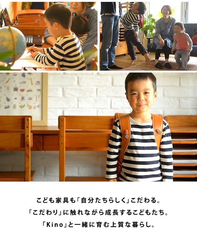 こどもと暮らしオリジナル Kino ランドセルラック  /ランドセルラック/ランドセル/キャスター付き/完成品/