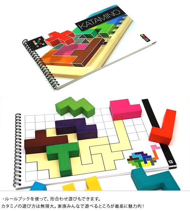 Gigamic (ギガミック) カタミノ プログラミング 脳トレ 知育 思考 おしゃれ ボードゲーム プレゼント こども 大人 頭脳