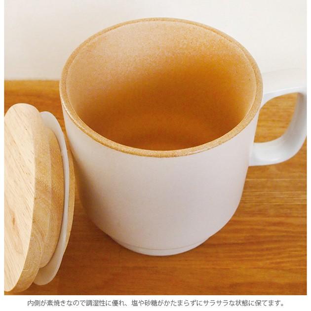 スマーク キャニスター  キャニスター おしゃれ 陶器 北欧 日本製 保存容器 コーヒー キッチン コーヒー 蓋