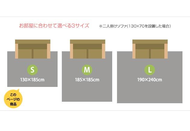 maison de reve(メゾンドレーヴ) キルトラグ スウェット 130×185cm /キルトラグ/ラグ/ラグマット/洗える/130×185/おしゃれ/滑り止め/床暖房/ホットカーペット/キルティング/