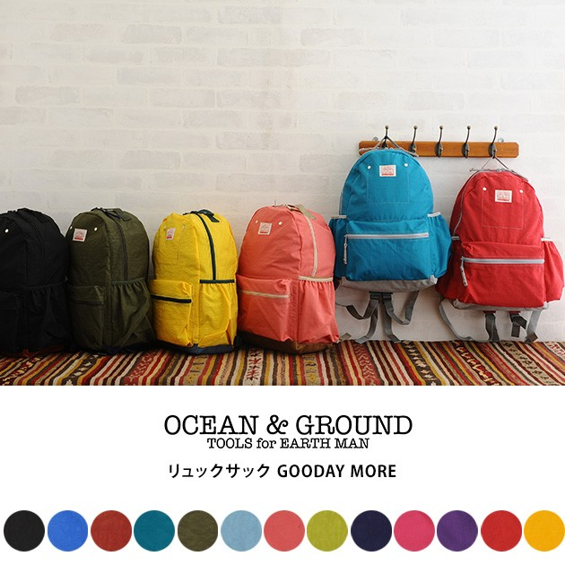 ff08aa0528dd3 OCEAN&GROUND(オーシャンアンドグラウンド) リュックサック GOODAY MORE