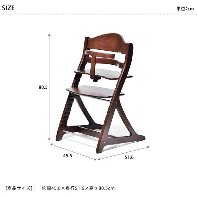すくすくチェア プラス ガード付  ベビーチェア ハイタイプ ハイチェア キッズチェア 子供用 チェア イス 椅子 ダイニング キッズ家具