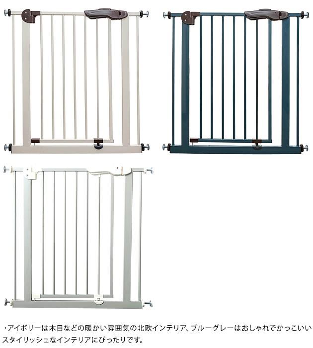 シンセーインターナショナル Smart スチールゲート   ベビーゲート 柵 赤ちゃん ベビー ゲート ベビーゲイト ペット スチール シンプル おしゃれ