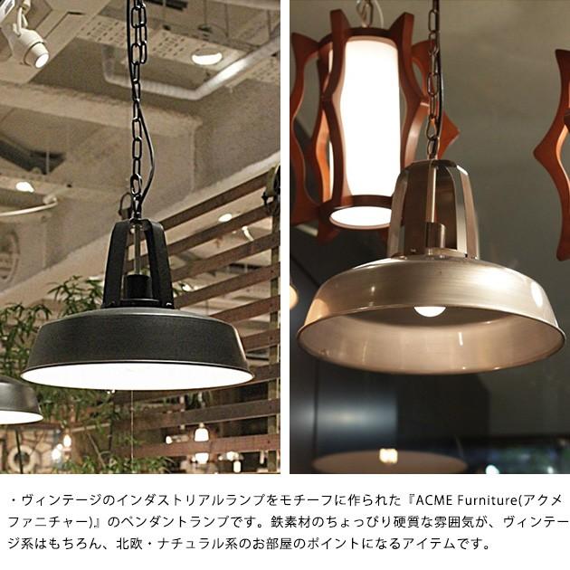 ACME Furniture アクメファニチャー BOLSA LAMP ボルサランプ  ペンダントランプ ACME アクメ ランプ ライト 照明 ビンテージ ヴィンテージ インテリア おしゃれ