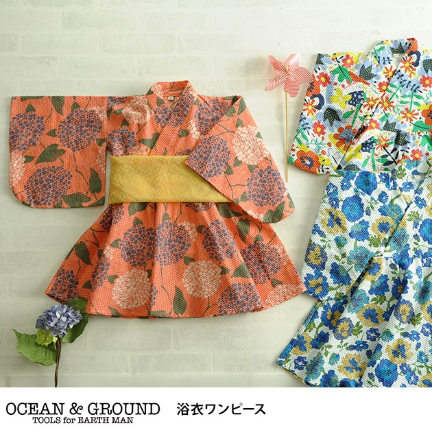 OCEAN&GROUND オーシャンアンドグラウンド 浴衣ワンピース  浴衣 浴衣ワンピース 浴衣ドレス 女の子 ガールズ キッズ 帯 セット 夏祭り かわいい