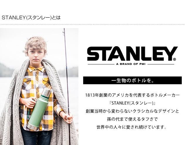STANLEY スタンレー ウォータージャグ 7.5L  ウォータージャグ ジャグ 水筒 タンク 保冷 アウトドア キャンプ バーベキュー スポーツ おしゃれ