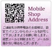 Mobile Shop Address