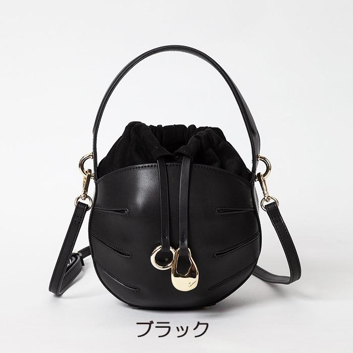 SMIRNASLI サミールナスリ Gem. Leather Sphere Bag 011513581