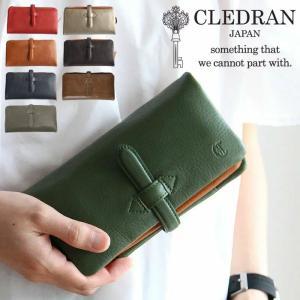 最大41%還元 クレドラン 財布 CLEDRAN ADORE アドレ ウォレット L 長財布 日本製 レディース レザーウォレット 正規品  s-6219|東西南北屋