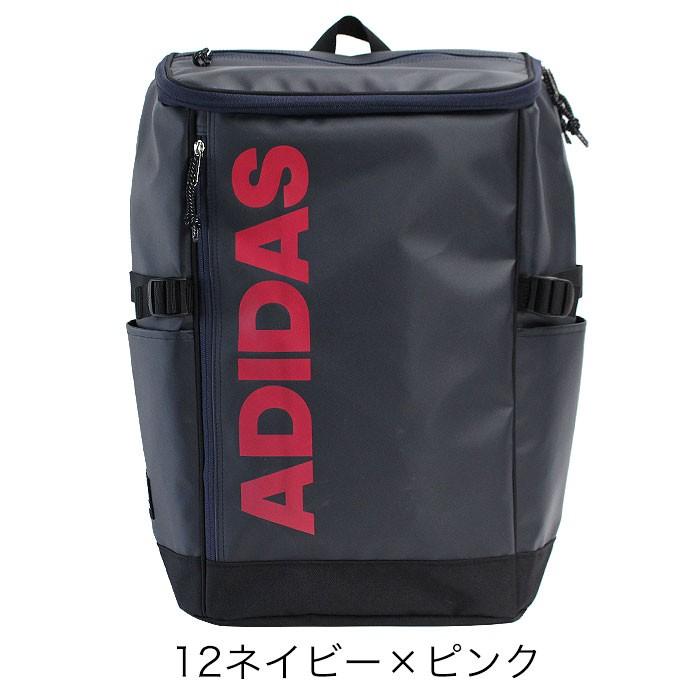 アディダス リュックサック スクールバッグ 62791