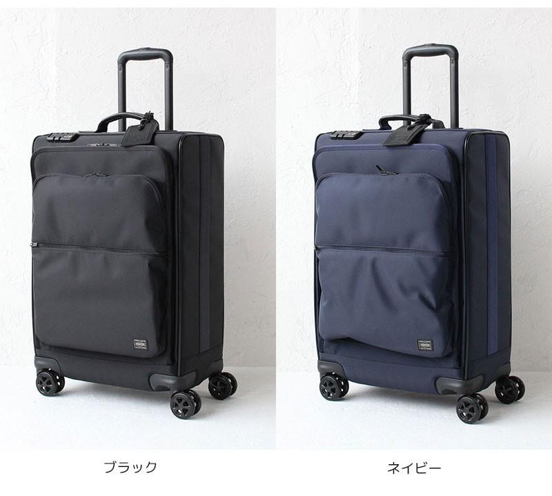 ポーター タイム スーツケース トロリーバッグ(L) 655-17869 カラー
