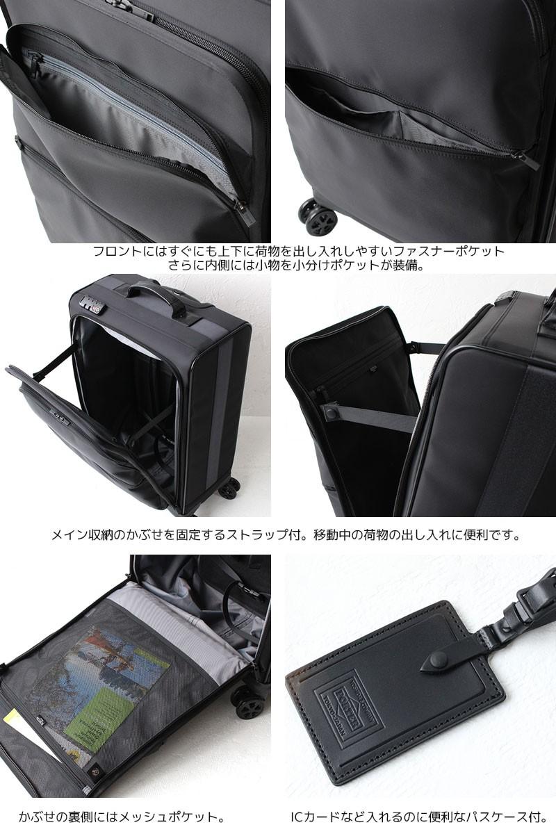 ポーター タイム スーツケース トロリーバッグ(L) 655-17869 ディティール02