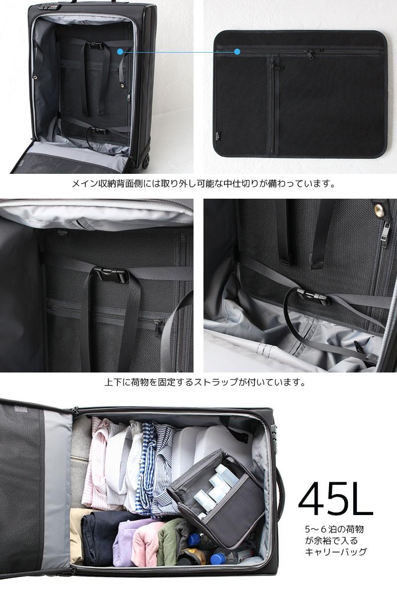 ポーター タイム スーツケース トロリーバッグ(L) 655-17869 ディティール03