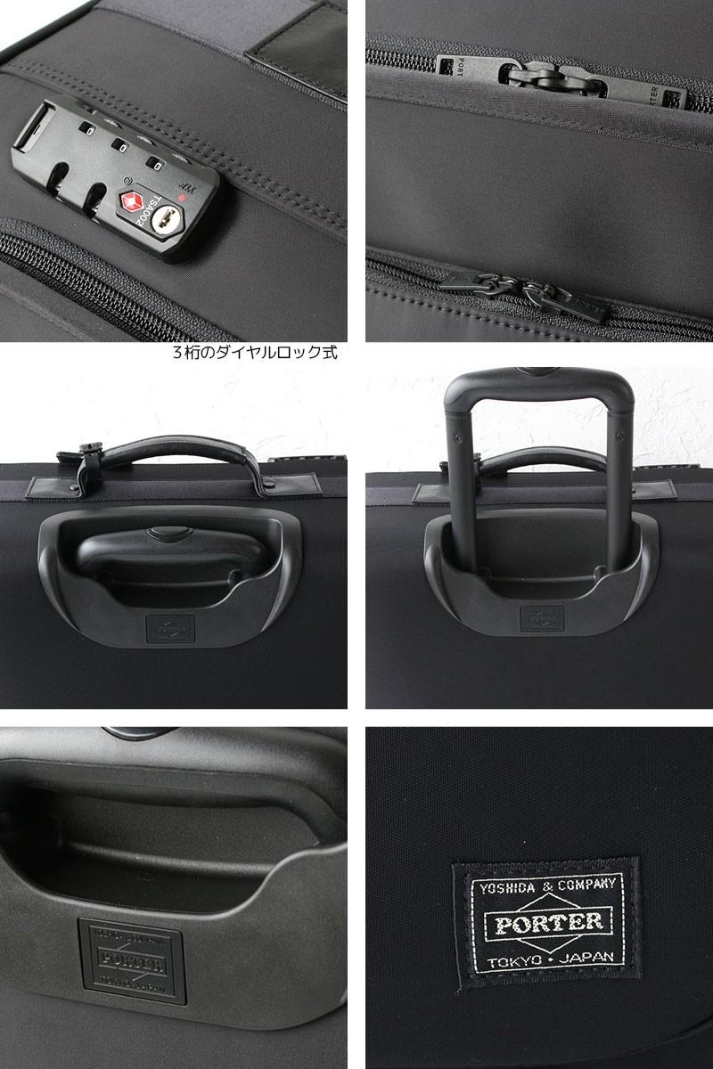 ポーター タイム スーツケース トロリーバッグ(L) 655-17869 ディティール04