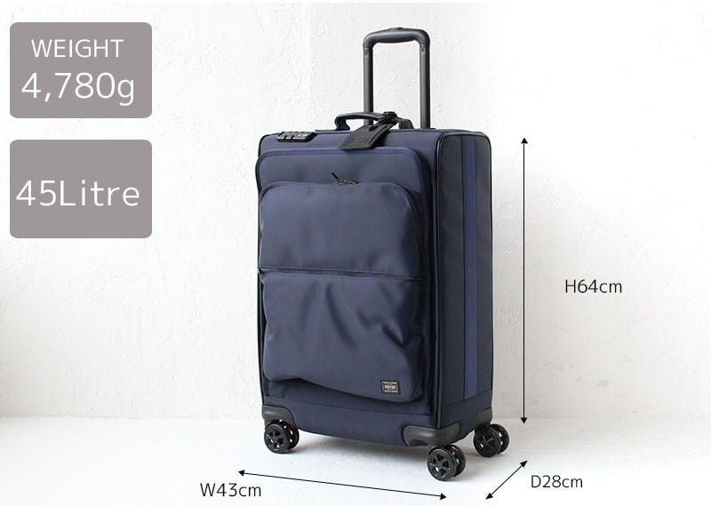 ポーター タイム スーツケース トロリーバッグ(L) 655-17869 サイズ