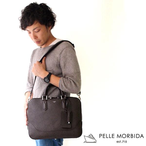 PELLE MORBIDA ペッレ モルビダ ミニ ブリーフバッグ CA006