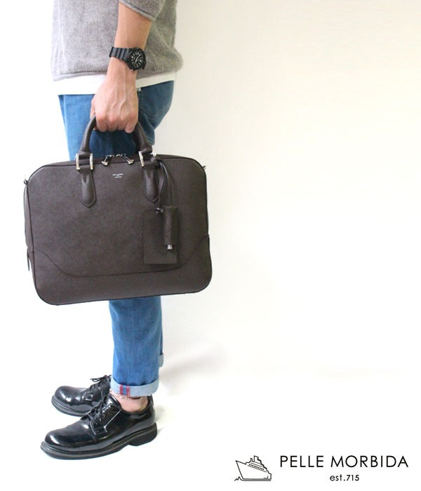 大人の為の上質なレザーバッグ