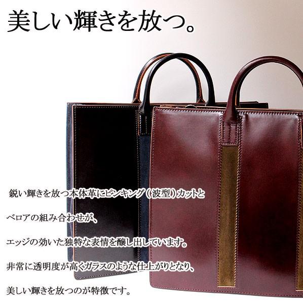 美しい光沢で染めムラ感の表情豊かな本革を贅沢に使用したビジネスバッグシリーズ