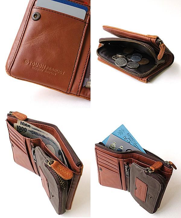コインケースは取り外し可能で機能性に優れたタフの財布