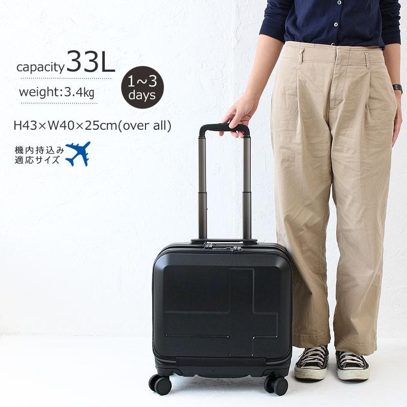 トリオ イノベーター スーツケース inv36 サイズ画像