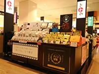 永久屋(とわや)鹿児島中央駅店