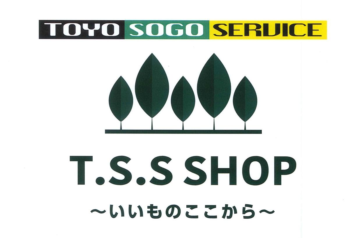 T.S.S SHOP ロゴ