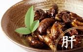 蒲肝串焼き