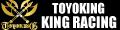 TOYOKING キングレーシング ロゴ