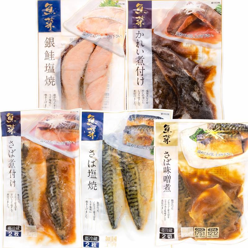 煮魚セット