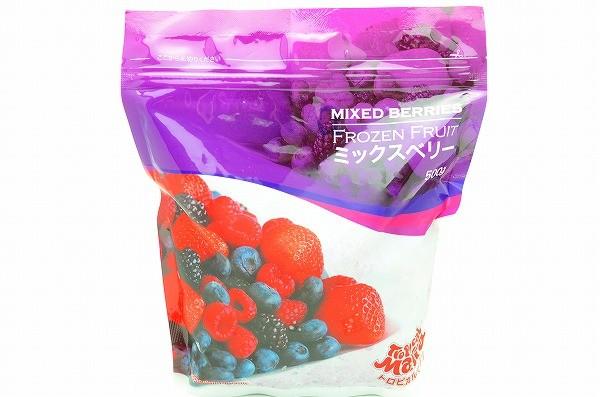 ミックスベリーパッケージ 冷凍1