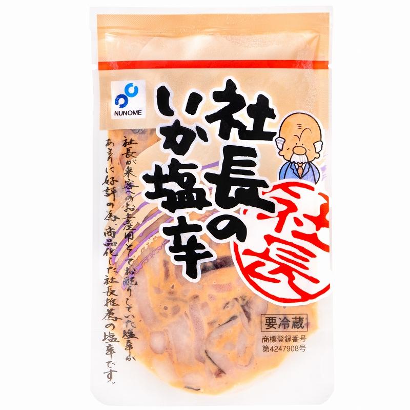 イカ塩辛パッケージ2