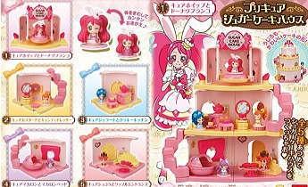 キラキラ☆プリキュアアラモード シュガーケーキハウス